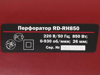 Перфоратор Redverg RD-RH850