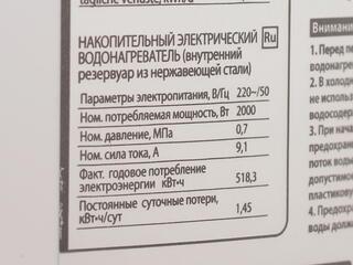 Водонагреватель Timberk SWH FSL1 100 VE