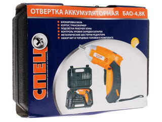 Аккумуляторная отвертка Спец БАО-4.8К