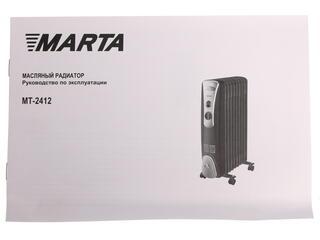 Масляный радиатор Marta MT-2412 черный