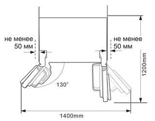 Холодильник KRAFT KF-F2660NFL серебристый