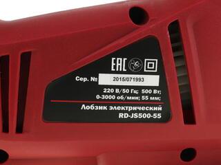 Электрический лобзик RedVerg RD-JS500-55