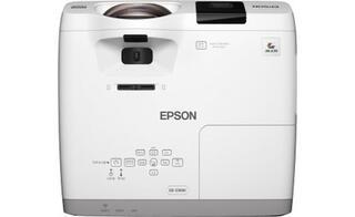 Проектор Epson EB-536Wi белый