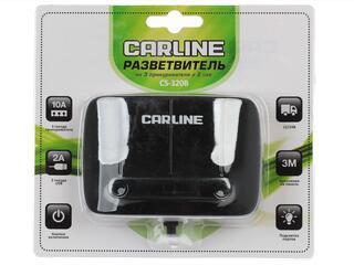 Разветвитель автоприкуривателя Carline CS-320