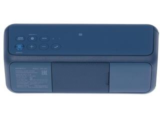 Портативная колонка Sony SRS-XB3 синий