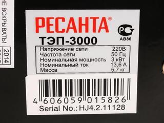 Тепловая пушка электрическая Ресанта ТЭП-3000