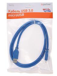 Кабель Partner ПР032047 USB 3.0 - micro USB синий