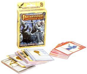 Игра настольная Pathfinder. Адепты живодёра