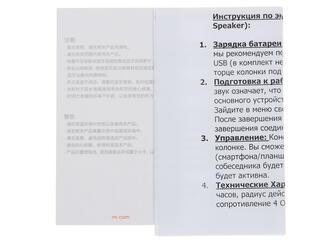 Портативная колонка Xiaomi Mi Square Box черный