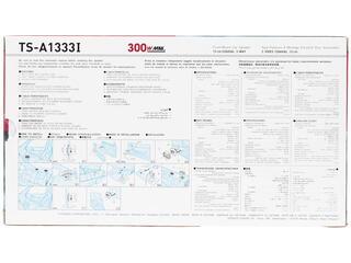 Коаксиальная АС Pioneer TS-A1333I