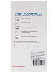 """5"""" Защитное стекло для смартфона DEXP Ixion MS 250 Sky"""
