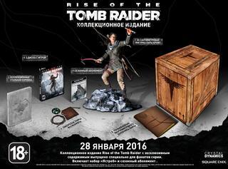 Игра для ПК Rise of the Tomb Raider  Коллекционное издание