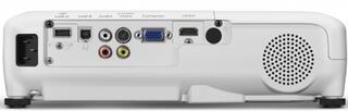 Проектор Epson EB-X04 белый