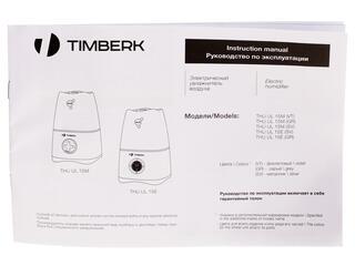 Увлажнитель воздуха Timberk THU UL 15M (GR)