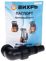 Погружной насос Вихрь ДН-750