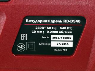 Дрель RedVerg RD-D540
