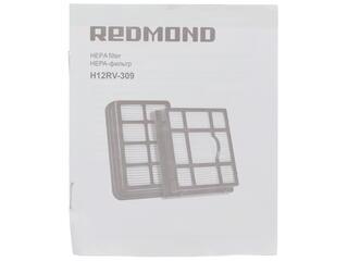 Фильтр Redmond H12RV-309