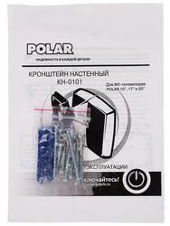 Кронштейн для телевизора POLAR KH-0101