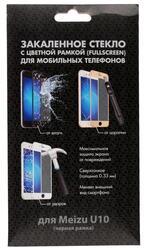 """5"""" Защитное стекло для смартфона Meizu U10"""