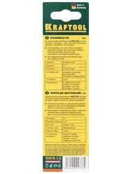 Пилки для лобзика Kraftool 159516-2,5