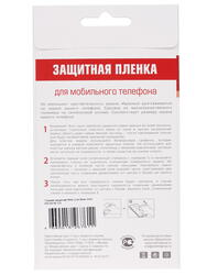 """3.5""""  Пленка защитная для смартфона Dexp Ixion ES135"""