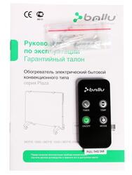 Конвектор Ballu PLAZA BEP/E-1000