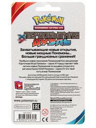 """Игра настольная Pokemon XY3 - Блистер """"Первобытная Дуэль"""""""