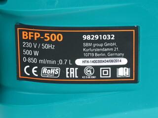 Краскопульт BORT BFP-500