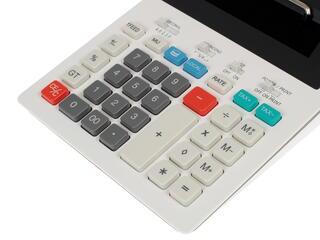 Калькулятор бухгалтерский CITIZEN 520DPA