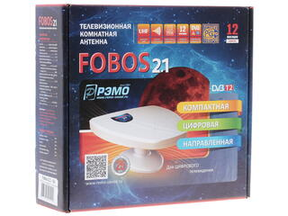 ТВ-Антенна РЭМО Фобос 2.1 USB