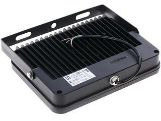 Прожектор светодиодный ASD СДО-5-50
