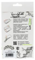"4.5""  Пленка защитная для смартфона LG K130E K4"