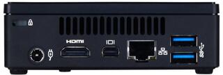 Платформа GIGABYTE BRIX BRIX GB-BXi7-5500