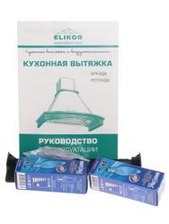 Вытяжка каминная ELIKOR РОТОНДА 60 белый