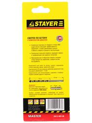 """Сверла STAYER """"MASTER"""" 29111-H21-08"""
