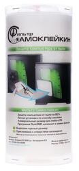 Антипылевой фильтр Самоклейкин G2-1100WH