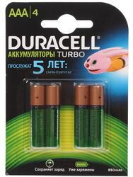 Аккумулятор Duracell HR03 850 мАч
