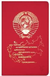 "6"" Чехол-книжка Viva VUC-CSV06-r красный"
