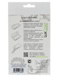 """6""""  Пленка защитная для смартфона Micromax Canvas Q391 Spark 2"""