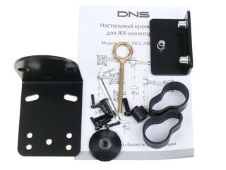 Универсальное крепление DNS-2902