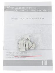 Электрошашлычница Помощница ЭШ-8 серебристый