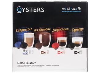 Кофе в капсулах Oysters Espresso