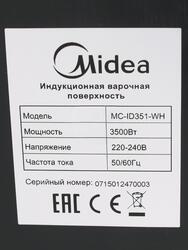 Электрическая варочная поверхность Midea MC-ID351 WH