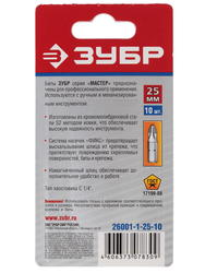 Набор бит ЗУБР 26001-1-25-10