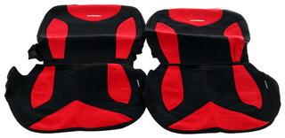 Чехлы на сиденья AUTOPROFI MATRIX MTX-1105