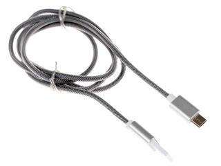 Кабель Cablexpert USB - micro USB серебристый