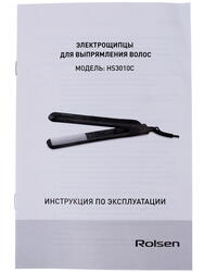 Выпрямитель для волос Rolsen HS3010C