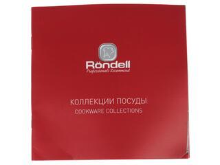 Кастрюля Rondell RDS-732 Charm серебристый