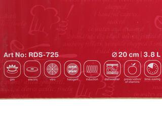 Кастрюля Rondell RDS-725 Admiring серебристый