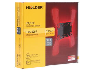 Кронштейн для телевизора Holder LCDS-5057